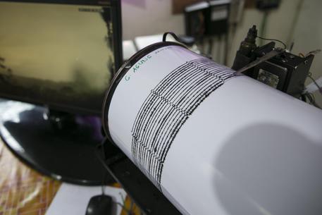 Terremoto nelle Marche: scossa di 3.1 nel Maceratese